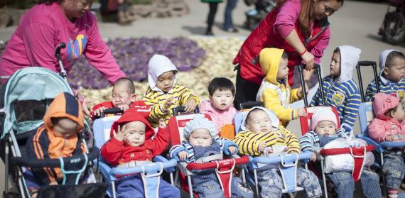 Baoji-kids